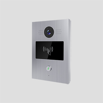 Lionbeam SIP Intercom